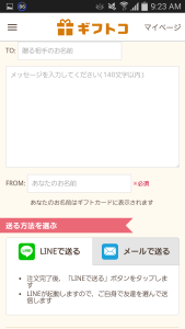 Screenshot_2015-12-02-09-23-43