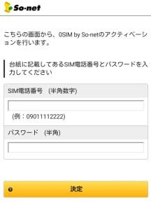 CapD20151228_1a