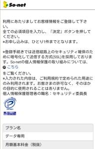 CapD20151228_2a