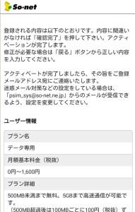 CapD20151228_5a