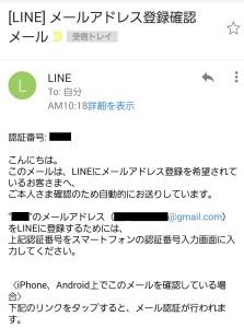 linehikitugi7