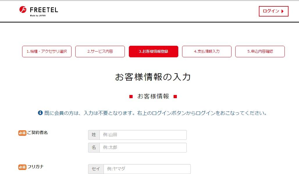 CapD20160110_7