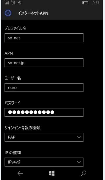 CapD20160114_7