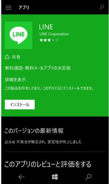 CapD20160115