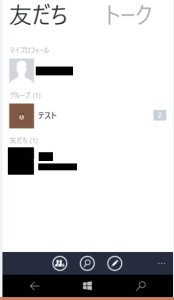 CapD20160115_2