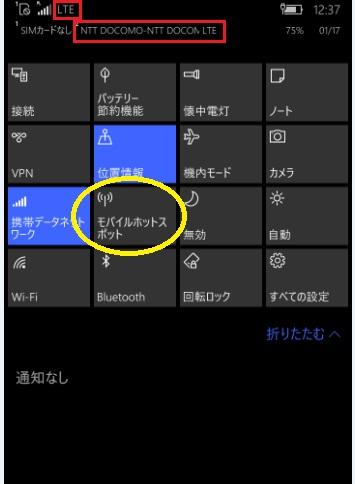 CapD20160117