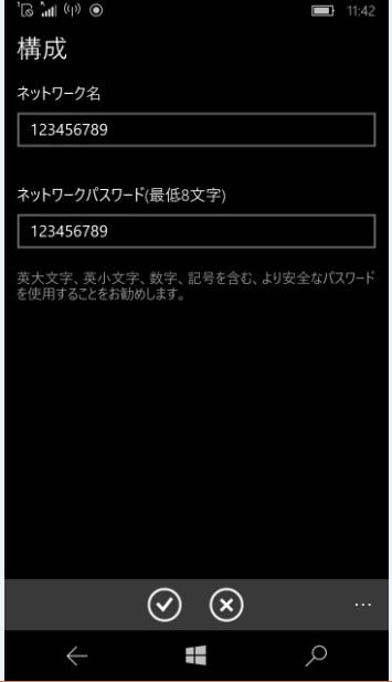 CapD20160117_1