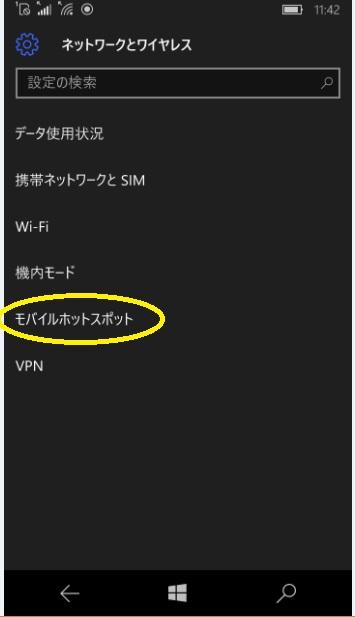 CapD20160117_3
