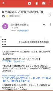 CapD20160212_7