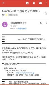 CapD20160212_8
