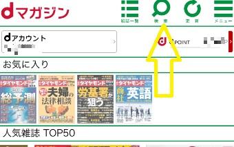 dmagazine01