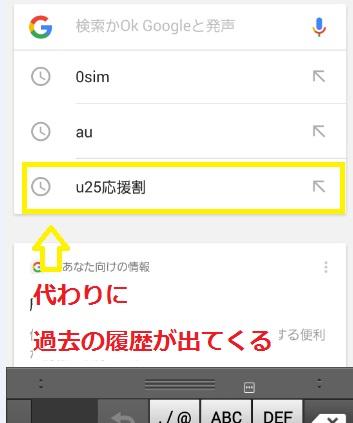 kensaku03