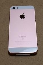 iphonese07