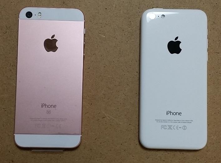 iphonese09