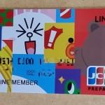 linepay993