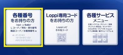 linepay996