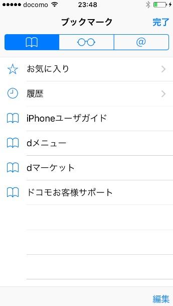 iphonese093