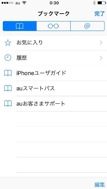 iphonese094