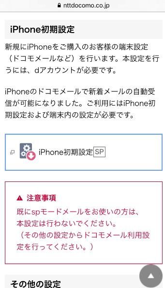 iphonese095