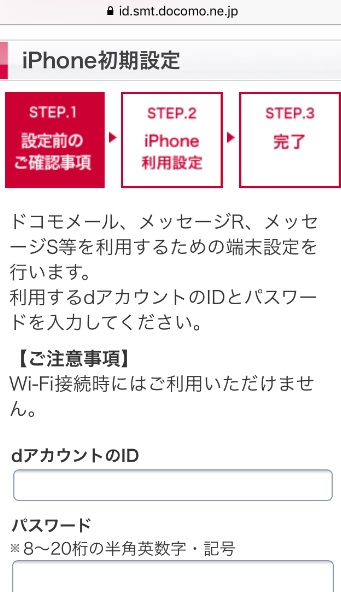 iphonese096