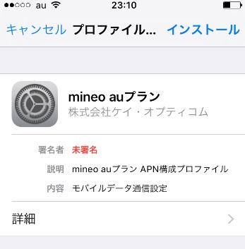 iphonesemineo02