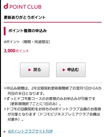 kousinari062202