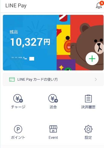 linepay0603