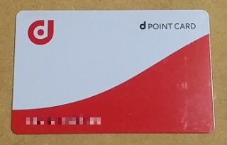 dpointcard02