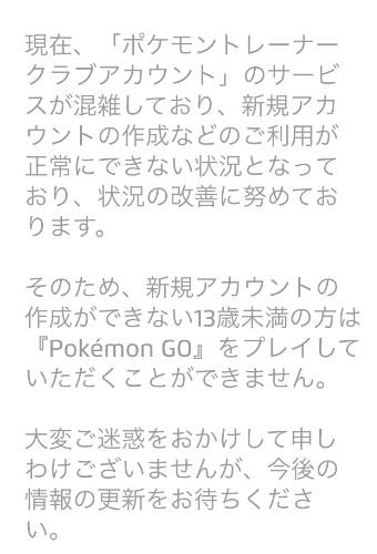 pokemonip04