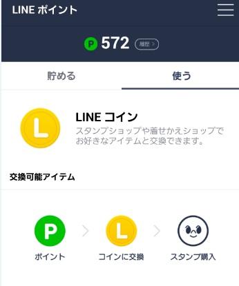 linecoin01