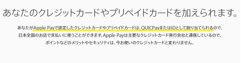 applepay01