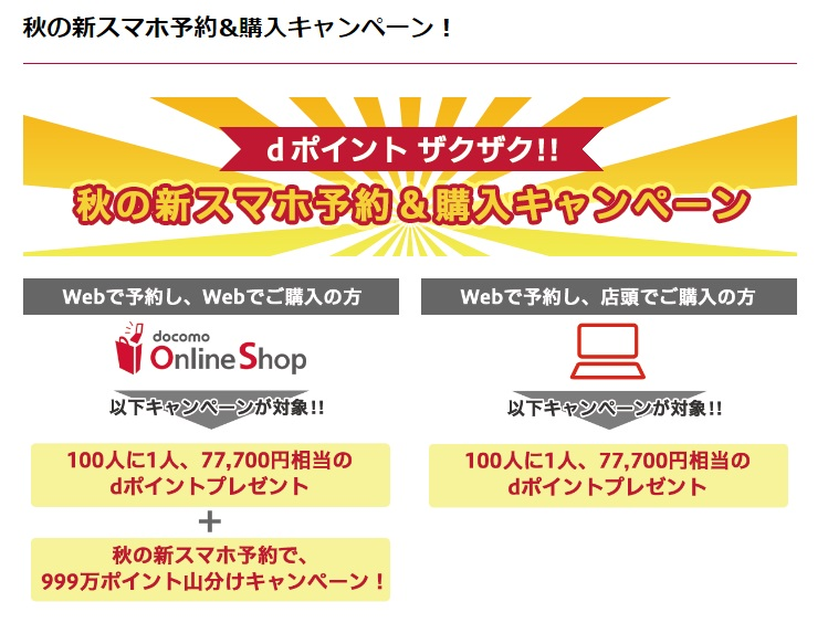 iphone7akikyan
