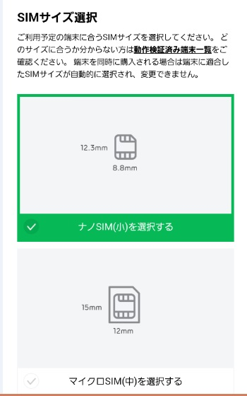 linemobilemousikomi04