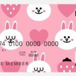 linepaycard01