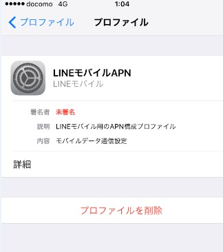 iphone707