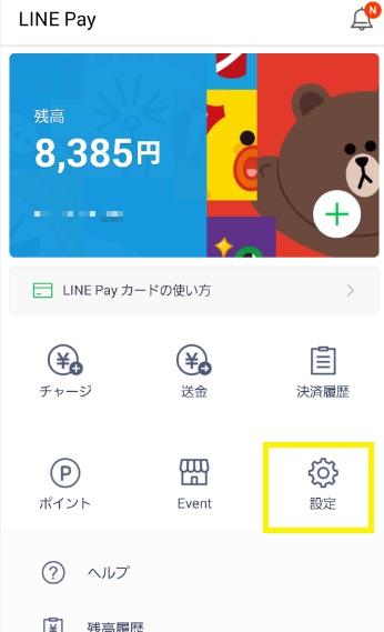 linepay100503