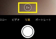 iphone7plus02