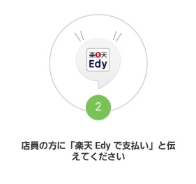 androidpay0002