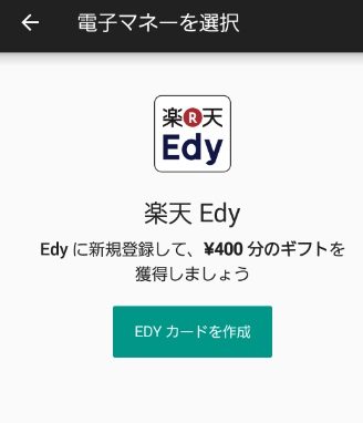 androidpay03