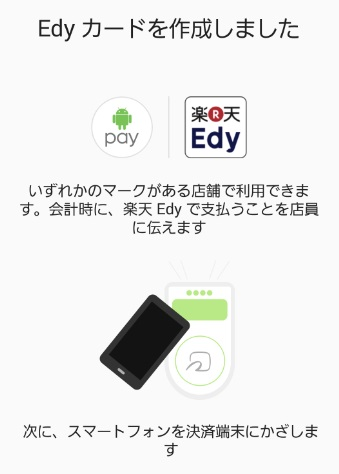 androidpay05
