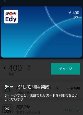 androidpay06
