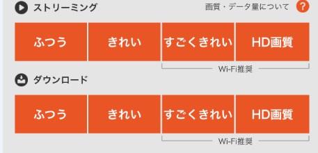 「dアニメダウンロード」の画像検索結果