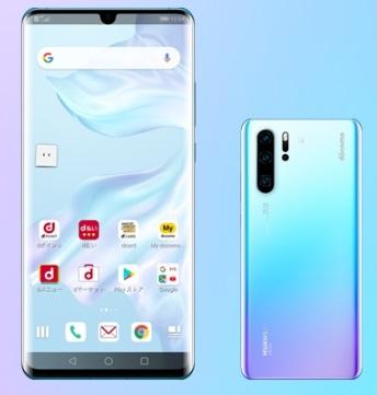 機種 ドコモ 新 NTTドコモが、スマートフォンなど2021年夏モデル11機種を発表